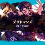 さすが水星逆行(・x・)■ MEC食日記17/08/09