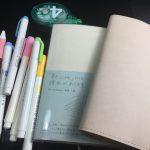 バレット・ジャーナル2冊め/MDノート紹介