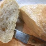 【レビュー】ボウルひとつでこねずにできる本格パン