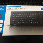 キーボード新調/ELECOM BluetoothミニキーボードTK-FBP083BK