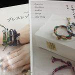 雨回避(・∀・) ■ MEC食日記17/08/07